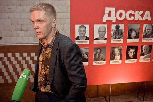 заказать ведущего Андрей Колесников